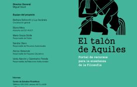 """Presentación de El Talón de Aquiles y mesa redonda """"Cosmovisión e Interculturalidad Amazónica"""" en la Universidad Nacional de la Amazonía Peruana (Iquitos) – 21 de Octubre"""